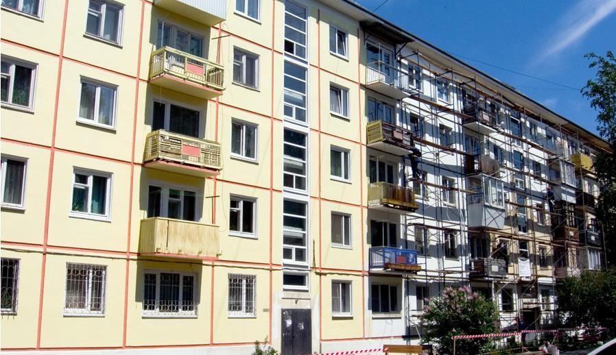 финансовые преференции для собственников квартир в жилых домах с высокими показателями энергоэффективности